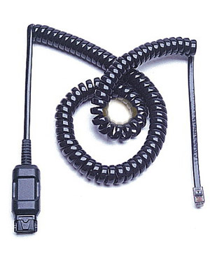 Plantronics A10-12 Cable Amplifier - Headset Link Cable 66267-05